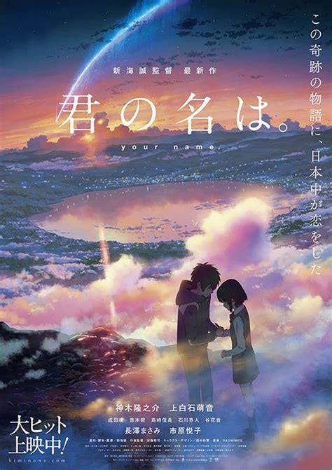 drive in cinema jakarta 43 best anime movies images on pinterest a letter