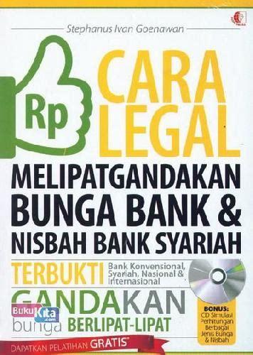 Strategi Bisnis Bank Syariah Soft Cover bukukita cara melipatgandakan bunga bank dan