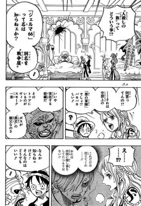 Anoboy One Piece 815 | chapter 815 spoilers onepiece
