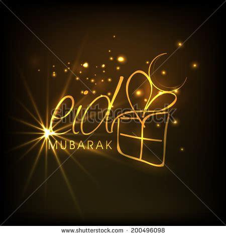 Arafah Arafah Kk Dubai Brown muslim community stock photos images pictures