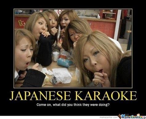 Meme Japanese - japanese karaoke by ben meme center
