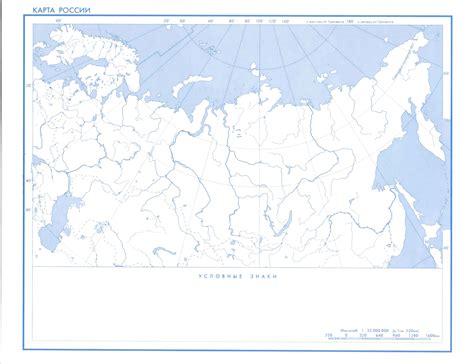 контрольный тест по географии 8 класс