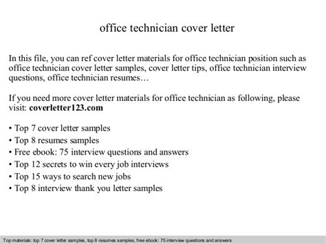 Office Technician Cover Letter by Office Technician Cover Letter