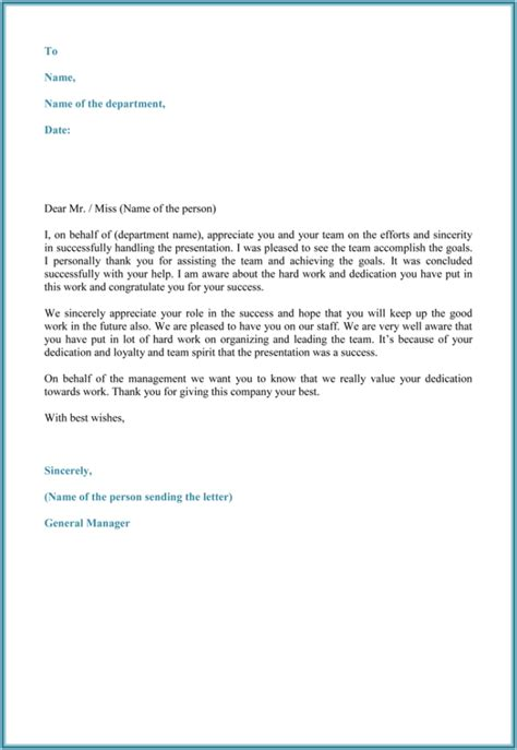 appreciation letter to hr department appreciation letter 5 plus printable sle letters