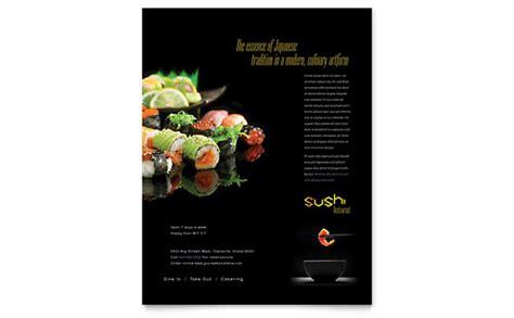 restaurant brochure templates sushi restaurant menu template design