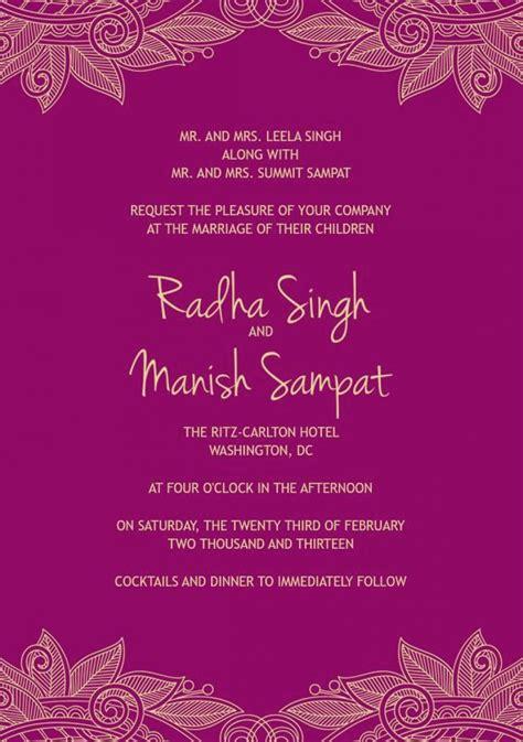 E Wedding Invitation