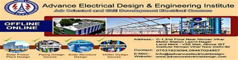 plant layout design jobs solar power plant design course electrical system design