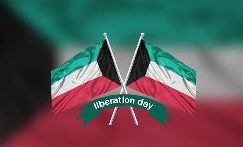 day in kuwait celebrates liberation day february 26 kuwait today