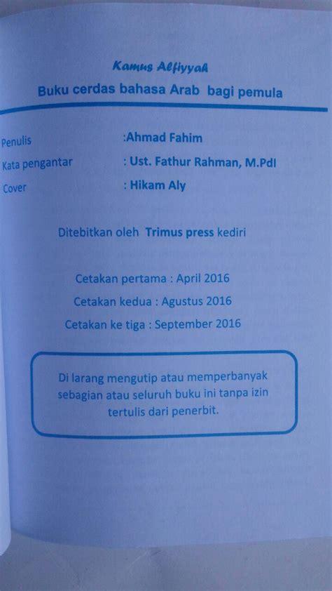 format video yang sering digunakan buku kamus alfiyyah 1050 kosakata arab yang sering digunakan