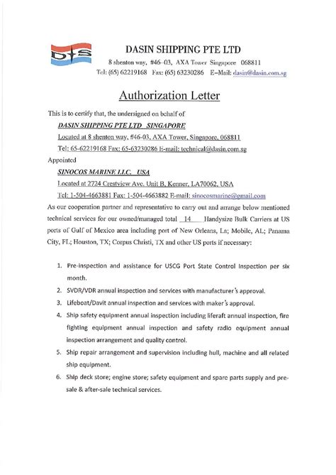 authorization letter usmc authorization letter affiliate corporation sinocos marine