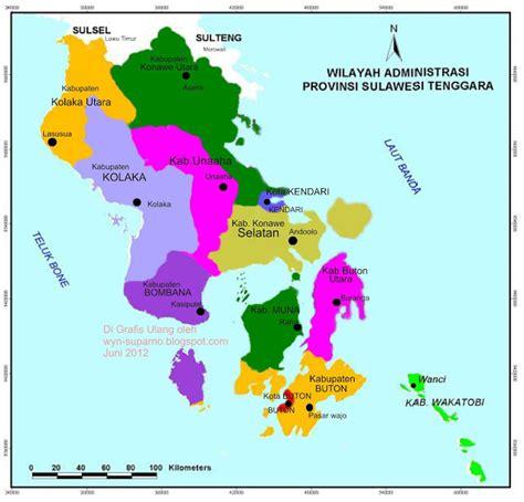 daerah teritorial adalah wilayah a pembagian wilayah pembagian wilayah