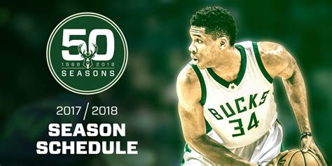 Milwaukee Bucks Giveaways 2017 - bucks announce 2017 18 season schedule for 50th anniversary season milwaukee bucks
