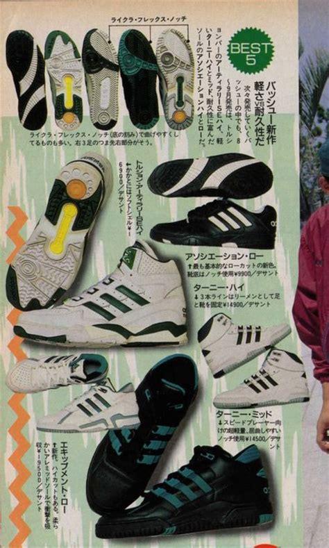adidas torsion basketball  defy  york sneakers
