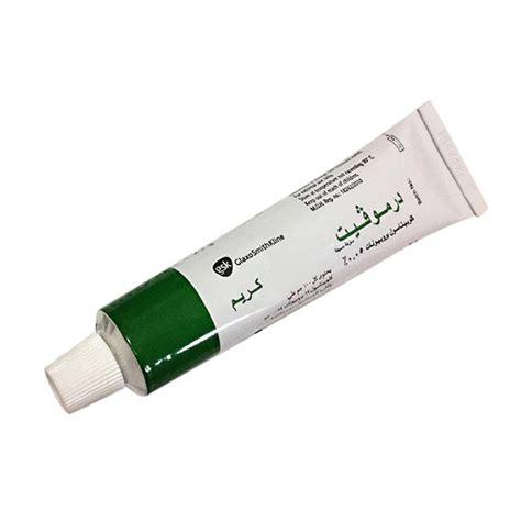 Salep Dermovate jual salep kulit dermovate hijau original pemutih