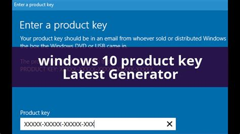 free windows 7 product key code generator overclock