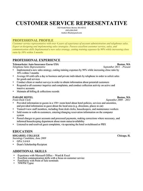 resume help boston its annual meeting gt 2015 its student essay competition