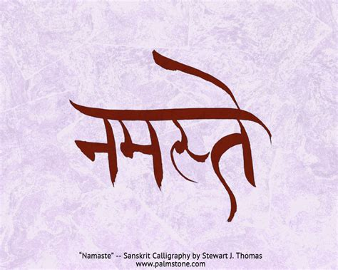 namaste symbol tattoo designs sanskrit calligraphy world calligraphy marriage