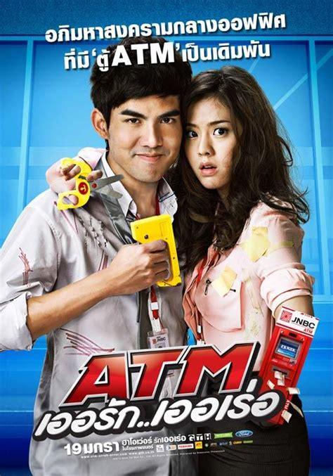 Film Thailand Drama Comedy | atm errak error thai movie gth studio thailand