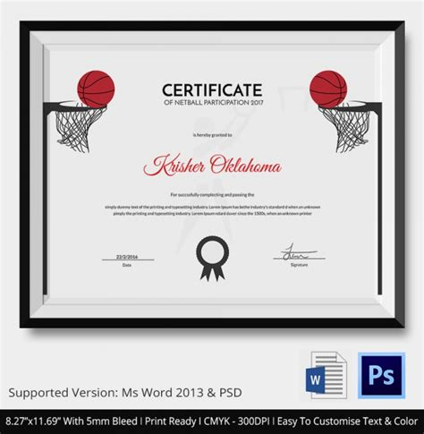 of the match certificate template netball certificate template 5 word psd format