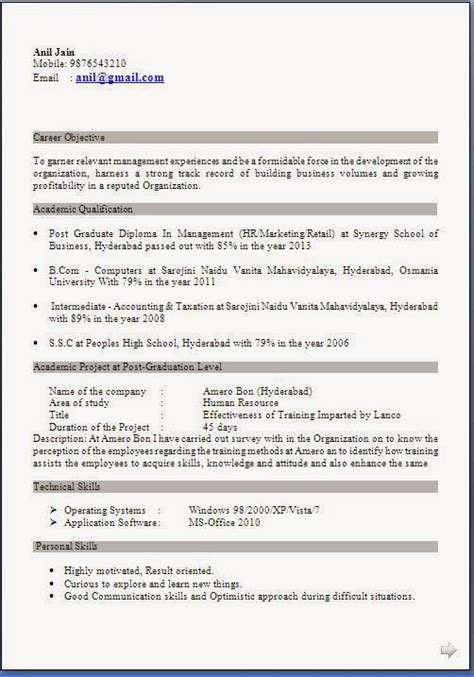 mba resume format for freshers in hr resume templates