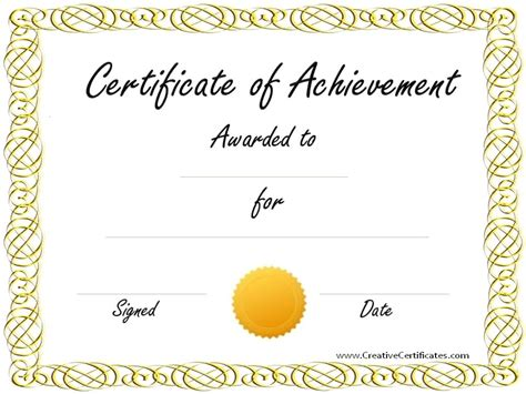 certificate of achievement template free customizable