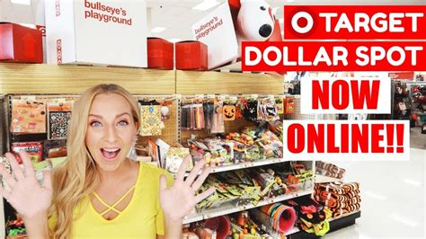 target dollar spot online target dollar spot is now online youtube