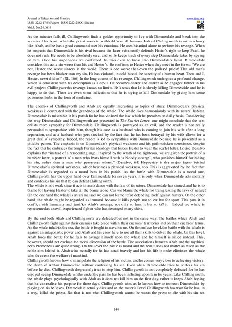 The Australian Ugliness Essay by Deception Essay In New Philosophy Psychology Self Self