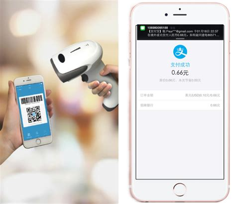 alibaba payment alibaba s alipay mobile payment service launches in the us