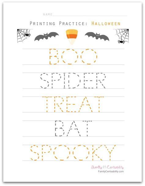 free printable preschool worksheets halloween halloween word writing practice preschool kindergarten