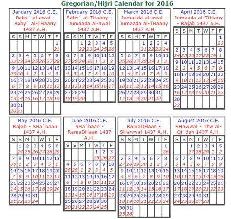 muslim will template 2016 calendar with holidays uae calendar template 2016
