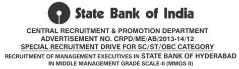 state bank of india house loan state bank of india housing loan eligibility 28 images sbi introduces one time