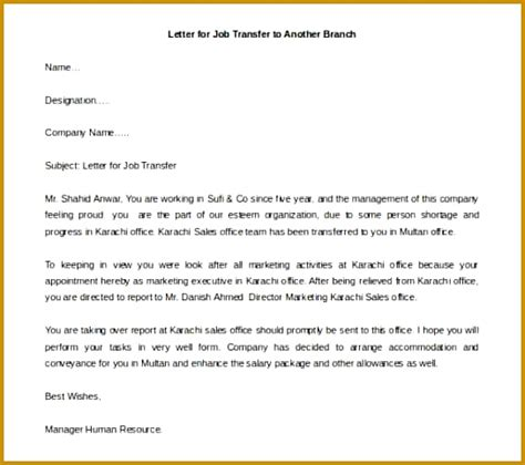 Transfer Letter From One Department To Another 3 transfer letter from one department to another