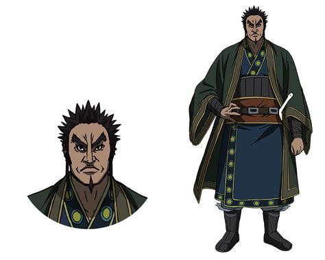 anime wiki image mou bu as2 png kingdom wiki fandom powered by