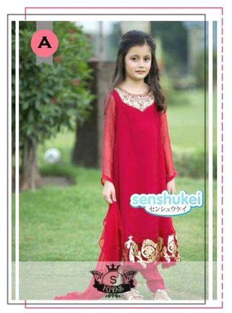 Jual Baju Big Size Import Jual Baju India Anak Perempuan Jual India Marun Big Size
