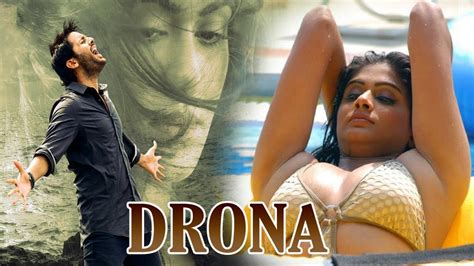 film 2017 south indian nitin new movie 2017 drona 2017 south indian full