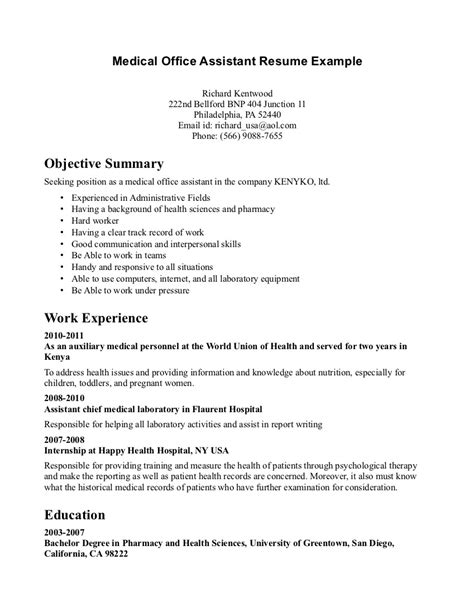 Resume Examples For Medical Office by Best Photos Of Medical Office Clerk Resume Examples