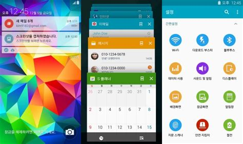 Hp Samsung Galaxy Lollipop samsung starts rolling out lollipop to galaxy s5 in korea