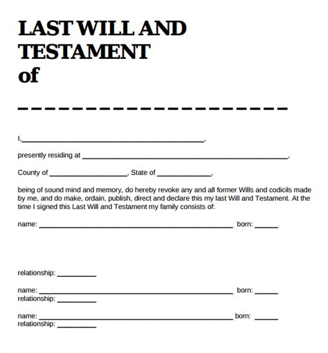 printable last will and testament template sle last will and testament form 8 exle format