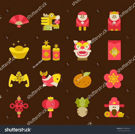 new year icon set vector illustration new year icon stock vector