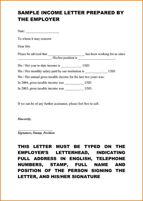 income verification letter template images template design ideas