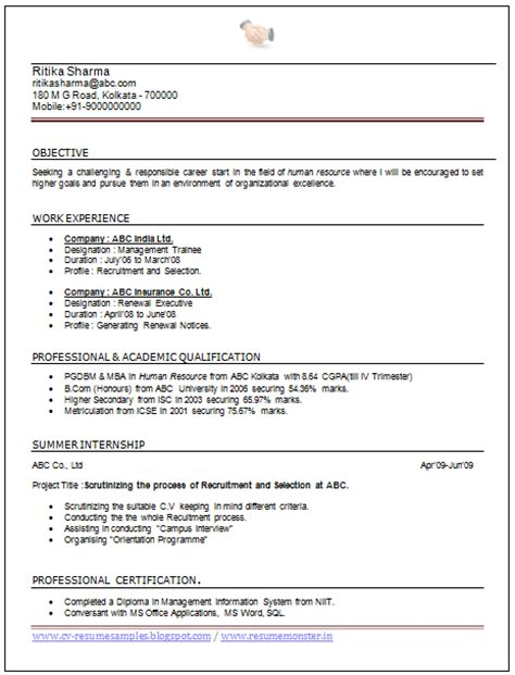 Resume Format For Hr Fresher by 10000 Cv And Resume Sles With Free Mba Hr Resume Sle