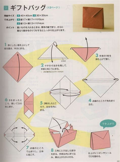 Origami Bag Fold - 25 best origami bag ideas on origami boxes
