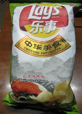 Blueduck Potato Chips slums of shaolin potato chips