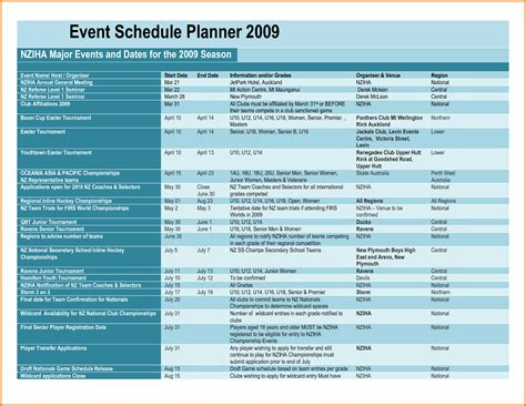 template for schedule of events event schedule template authorization letter pdf