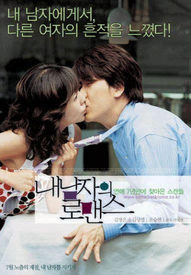 film sedih korea movie how to keep my love korean movie
