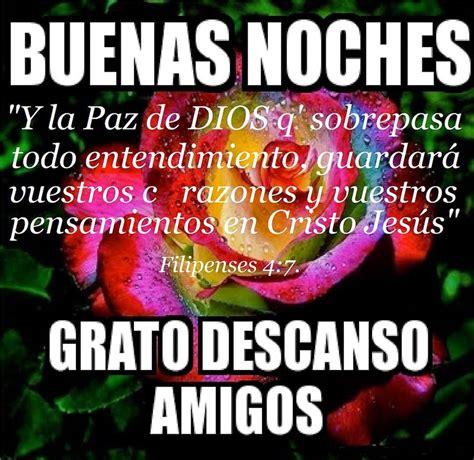 imagenes catolicas de feliz noche buenas nocnes feliz noche hermosa noche linda noche