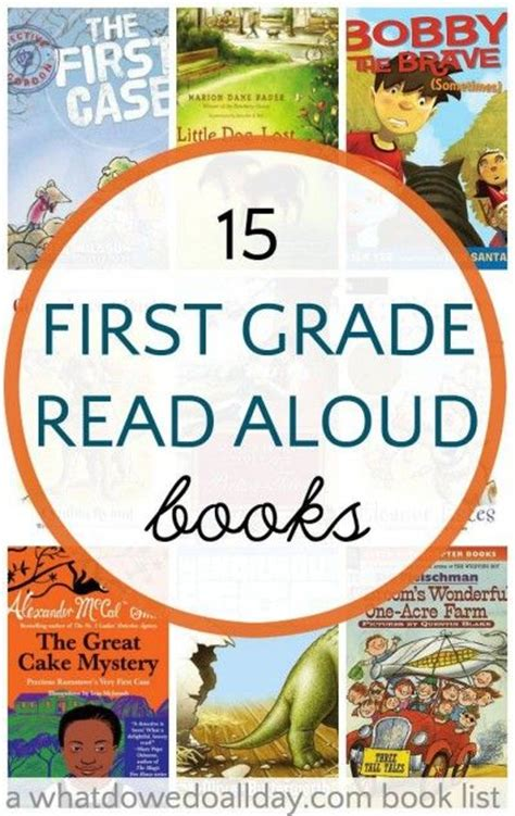 new year story read aloud 15 engaging grade read alouds read aloud books