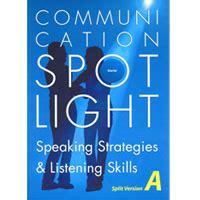0007457839 speaking b intermediate cd audio abax elt and esl books in japan english teaching books