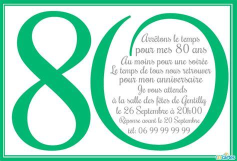 invitation anniversaire 80 ans en chiffres 123 cartes