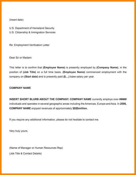Proof Of Hire Letter 9 Confirmation Of Employment Letter To Employer Cashier Resumes
